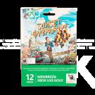 Tarjeta XBOX 360 Live 12 Meses + 1 Sunset Overdrive
