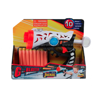Juguete Lanza Dardos G-Blaster