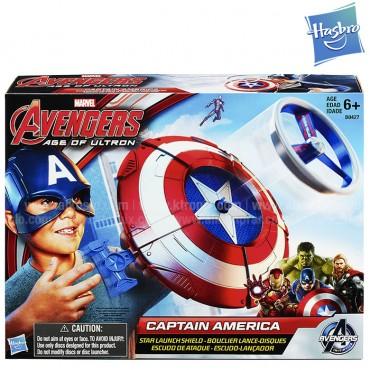 AVENGERS Escudo Capitán América