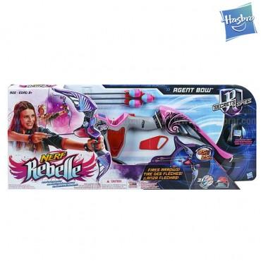 NERF N-rebelle Spy Disguised Blaster