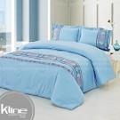 Conforter K-LINE Queen Bordado Azul Algodón